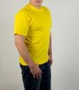 Набор футболок — жёлтый цвет